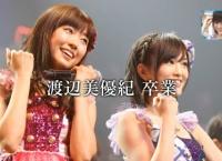 【Mステ】渡辺美優紀ラストステージ「僕はいない」「今ならば」2曲を披露!