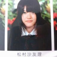乃木坂46松村沙友理の卒アル写真wwwww アイドルファンマスター