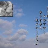 『フォト短歌「絆とは」』の画像