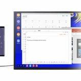 『【使い方解説】Samsung Dexでウィンドウサイズを自在に変えれるようにする「DeX MAX」』の画像
