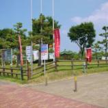 『新潟県 › 道の駅 西山ふるさと公苑』の画像