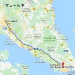 viaggio ~旅好きレナの旅日記~