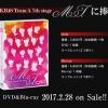 【チームA】「M.T.に捧ぐ」初日公演DVD&Blu-ray発売【新公演】