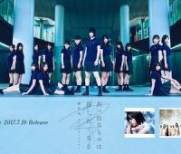 【欅坂46】アルバムの箱に、仕掛けがあるのに気付いた?これは絶対見ておいてほしい!