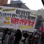 改憲・戦争阻止!大行進・関西