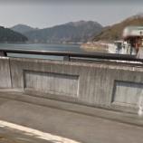 『【心霊スポット】下久保ダムから憑いてきた女の霊』の画像