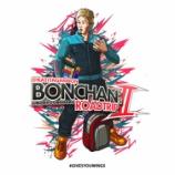 『Bonchan's Road Trip 2018 ドキュメント制作 ~熊本編~ の巻』の画像