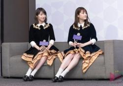 【綺麗】高山一実×松村沙友理の美脚が眩しすぎる・・・!