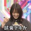 欅坂46キャプテン菅井友香さんの箸の持ち方が酷い