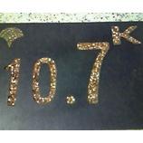 『26739歩の旅』の画像