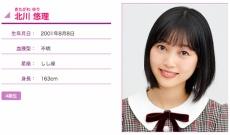 【乃木坂46】北川悠理さん「握手会欠席」のお知らせ