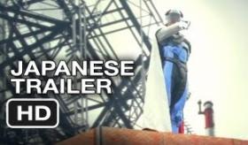 【映画PV】    ガッチャマン実写版 PV への海外の反応
