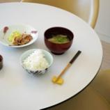 『50代女子孤独のランチ 夫の嫌いな豚肉(わたしは好き)を楽しむお昼』の画像
