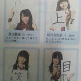 HKT48、今年をどんな一年にしたいか漢字一文字で。他、大島優子が指原の話など