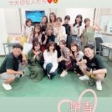 『乃木坂46オタクさん、OGメンバーと一緒に写真を撮ってしまう・・・』の画像