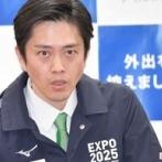 【イソジン】吉村知事、インサイダー疑惑に語気荒げ反論「ネットで軽々に言わないほうがいい。注意したほうがいい」