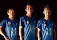 関西リーグFCティアモ枚方のベテランが続々ツイッターアカウント開設 なんとあの二川選手も…