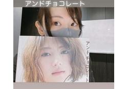【画像】生駒里奈ちゃんの若月写真集に対するコメントwwwww