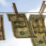『ニューヨーク・フロリダ・カリフォルニアに続き、ハワイの不動産も米財務省によるマネーロンダリングの監視対象に』の画像