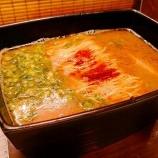 『2泊3日 福岡の旅1日目~博多でしか食べられない特別な一蘭を食べる!』の画像