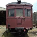『熊本電鉄 モハ71形』の画像