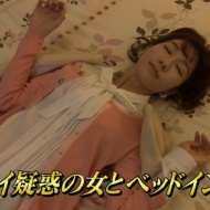 柏木由紀キスシーンきたあああああああああああ!!【画像あり】 アイドルファンマスター