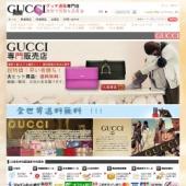 www.newguccipurse.com 口座名義人:ハラ カツトシ
