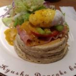 『九州パンケーキのエッグベネディクトパンケーキを食べる』の画像
