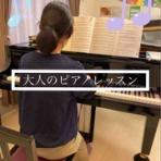 盛岡市山岸 エレクトーン&ピアノレッスン   川村あきこ音楽教室