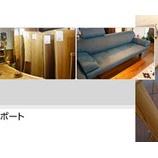 『【家具ログ】飛騨高山の家具メーカー巡り 各メーカーの動向や新作家具をチェック&レポート』の画像