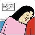第325話 日曜日の電車3【超現代風源氏物語】