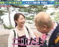 【画像】宇垣美里さん、一重な上に笑った顔が進撃の巨人www