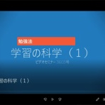 レバレッジ特許翻訳講座【第10期・完全オンライン】