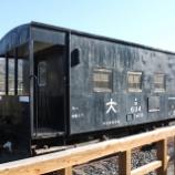 『保存貨車 ヨ6000形ヨ6114』の画像