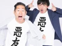 【上々軍団】鈴木啓太、ブログのパスワードを忘れてブログ書けず