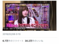 【乃木坂46】橋本環奈がバズって与田ちゃんがバズらないのはなぜか???