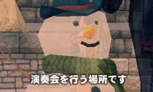 エリンに遊びに来た雪だるまを250cmにする 「雪だるまの友達」タイトル