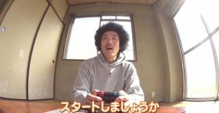 トータルテンボス藤田さんによる、任天堂公式ゲーム実況番組「ちゃぶ台アフロ スカイリム編 第1回」が公開