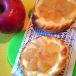 『アップルブレッドと惣菜パン』の画像