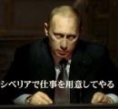 「日本もシリア難民400万人の受け入れ協力を」… 国連が日本に協力要請