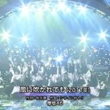 『超難易度メドレー!!欅坂46 ベストアーティスト2019『風に吹かれても』『アンビバレント』披露!!キャプチャまとめ!!!』の画像