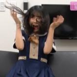 『【乃木坂46】筒井あやめ、イジリー岡田に大絶叫!!その後『すごいですね・・・』ワロタwwwwww』の画像
