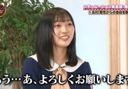 もしかしてこれ、北川悠理ちゃんのクセなのでは・・・?!www