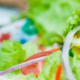『「えん麦のちから」で無理なくつづけるダイエット』の画像