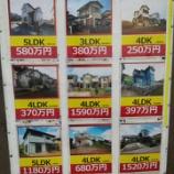 『限界ニュータウンの中古住宅は安いのか?』の画像