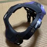 『Leatt - GPX 6.5 neck brace』の画像