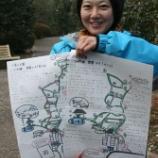 『小室山つばき園が「つばき観賞会」に向け散策マップを作成/静岡』の画像
