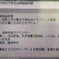 【朗報】矢作萌夏が来週の『行列のできる法律相談所』に出演か!?