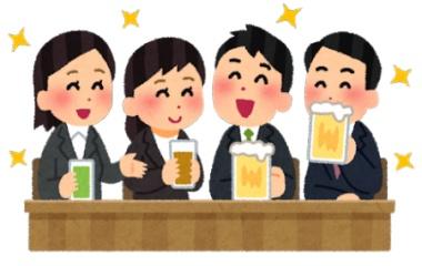 『【怒怒怒】「飲み会に参加しまくったやつ」が出世する世の中なんておかしいやろ?なあ???』の画像