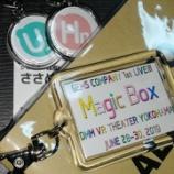 『2019.06.28 GEMS COMPANY 1st LIVE「Magic Box」MC うたひなのじかん 参戦記』の画像